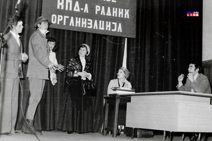 IL-RO1 Radnička klasa Ivanjice nekada i sada - Od pesme do mašine