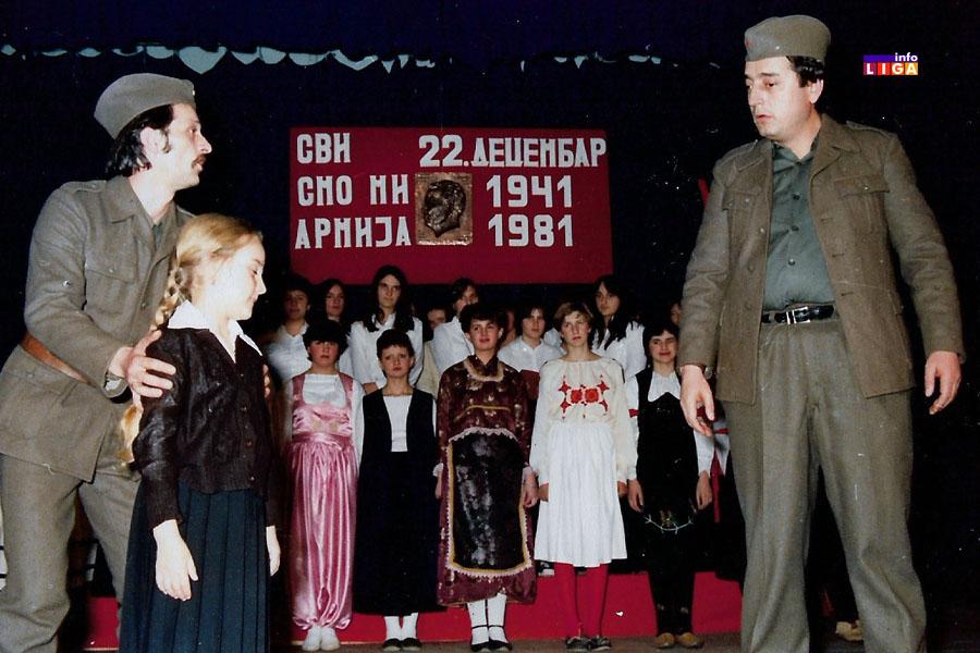 IL-RO2 Radnička klasa Ivanjice nekada i sada - Od pesme do mašine