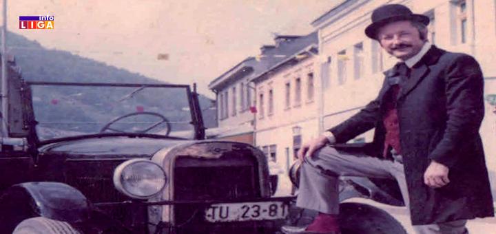 IL-nusicijada-stara- Kraljica Draga na ulicama Ivanjice davne 1939. godine