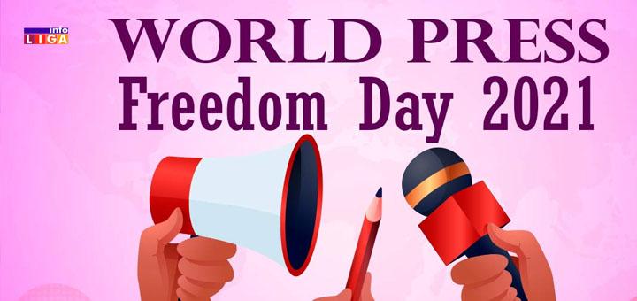 IL-svetski-dan-medija Svetski dan slobode medija: Pritisci na nezavisnost i fizički napadi na novinare