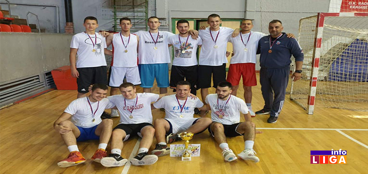 IL-tunrir-Gimnazija-Ivanjica- Gimnazijalci iz Ivanjice pišu sportsku istoriju škole