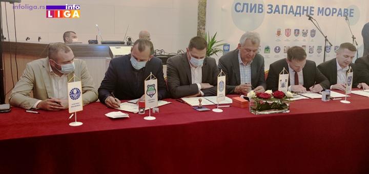 IL-Potpisivanje-Sliv-Zapadne-Morave Ujedinjeni u zajedničkom reagovanju na katastrofe u slivu Zapadne Morave