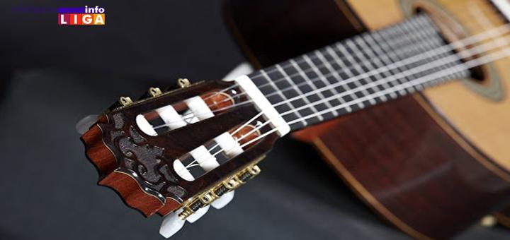 IL-Skolica-gitare Besplatna školica gitare u Ivanjici