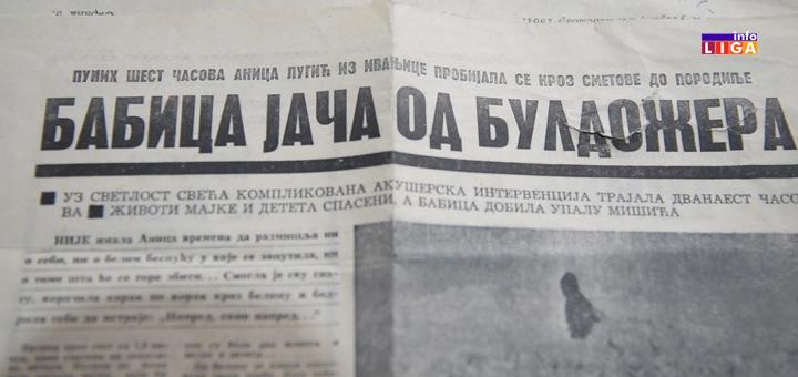 IL-ankica-lugic3 Trećina Ivanjice došla na svet zahvaljujući najplemenitijoj Jugoslovenki (VIDEO)