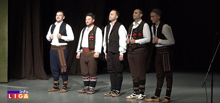 """IL-godisnji-koncert-Moravica- Godišnji koncert KUD-a """"Moravica"""" (VIDEO)"""
