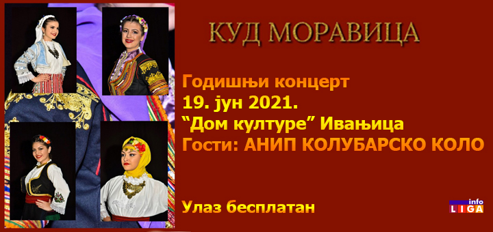 IL-kud-moravica-godisnji-koncert Godišnji koncert KUD ''Moravica''  Ivanjica