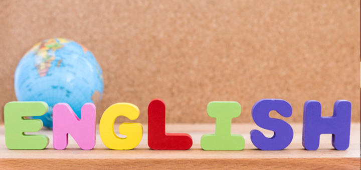 """IL-kurs-engleskog- KZM Ivanjica raspisuje javni poziv za """"Kurs engleskog jezika – početni nivo"""""""