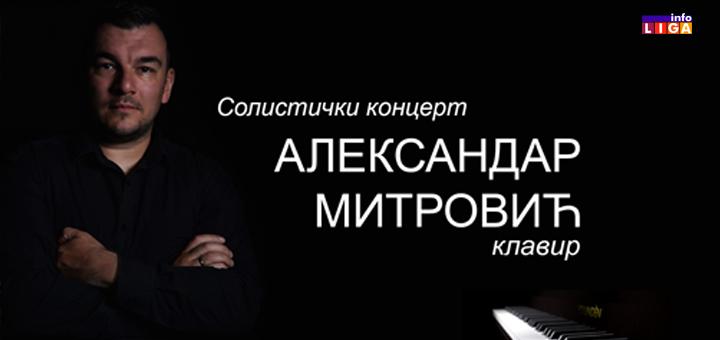 IL-solisticki-koncert Solistički koncert pijaniste Aleksandra Mitrovića u Ivanjici (VIDEO)