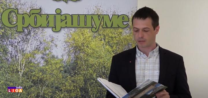 Il-Monografija-Parka-prirode-Golija-Srbija-sume- Promocija monografije: Rezervat biosfere Golija-Studenica PARK PRIRODE GOLIJA