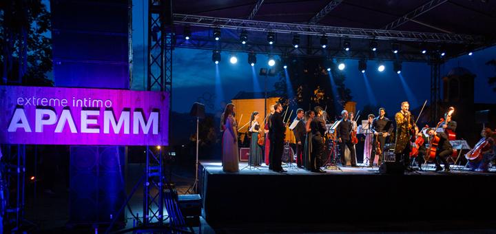 IL-Arlemm-Arilje-naslovna Arilje: STEFAN Milenković i Kameerata Akademika svečano otvarili manifestaciju ARLEMM 2021