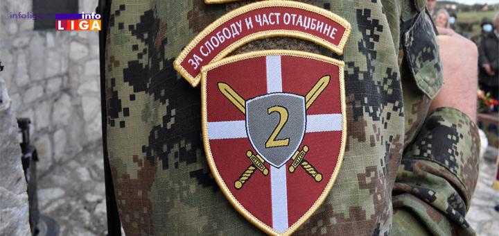 IL-Javorski-rat-1 Obeležavanje Javorskog rata na Petrovdan