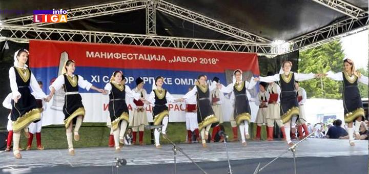 IL-Javorski-rat-4 Obeležavanje Javorskog rata na Petrovdan