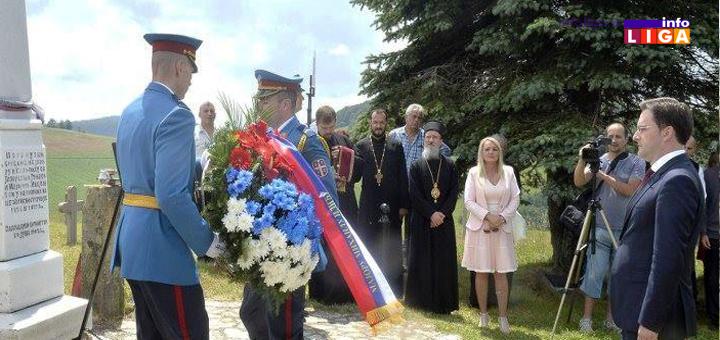 IL-Javorski-rat-6 Obeležavanje Javorskog rata na Petrovdan