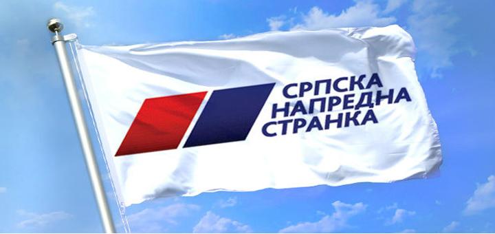IL-Srpska-napredna-stranka Saopštenje OO Srpske napredne stranke u Ivanjici