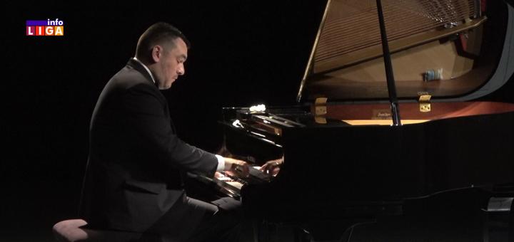 IL-aleksandar-mitrovic-2 Sjajno veče uz čarobne note pijaniste iz Ivanjice (VIDEO)