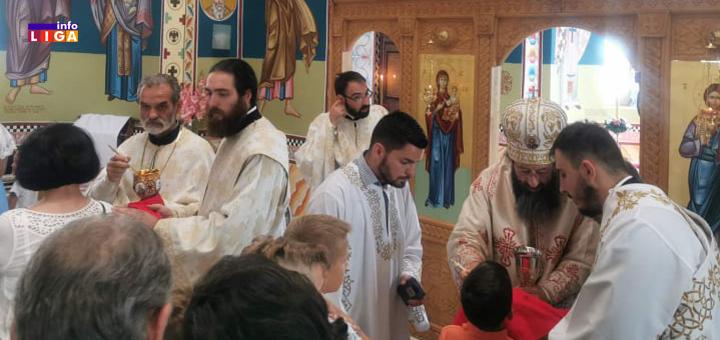 IL-slava-crkve-u-Lisi- Ivanjica: Vladika Justin na slavi crkve u Lisi