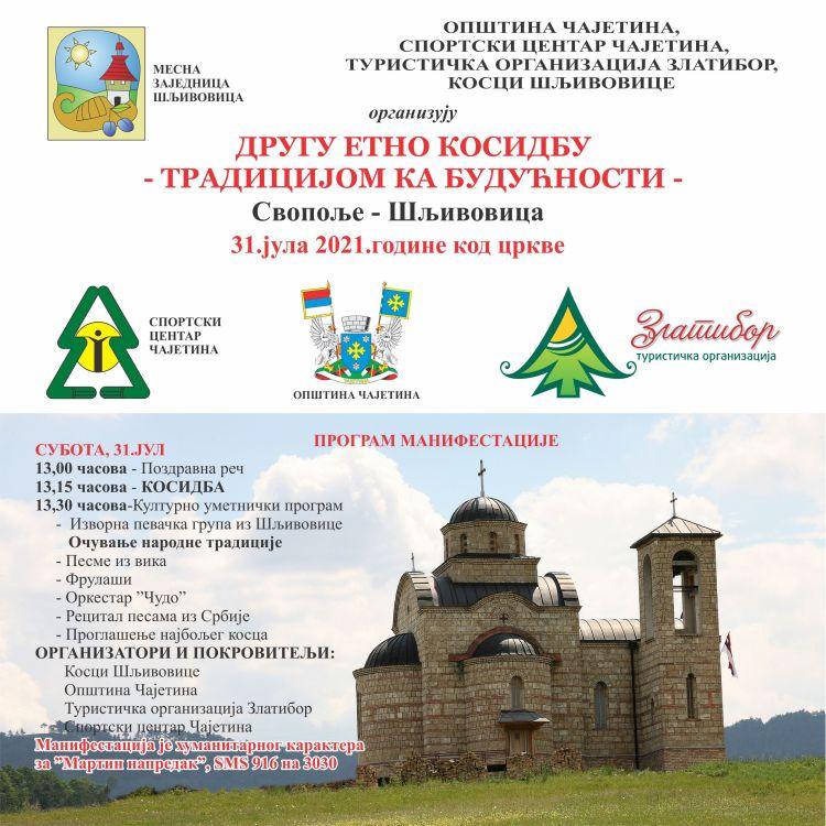 PozivnicaKosidba Kvalitetan kulturni i muzički program za vikend na Zlatiboru (PROGRAM)