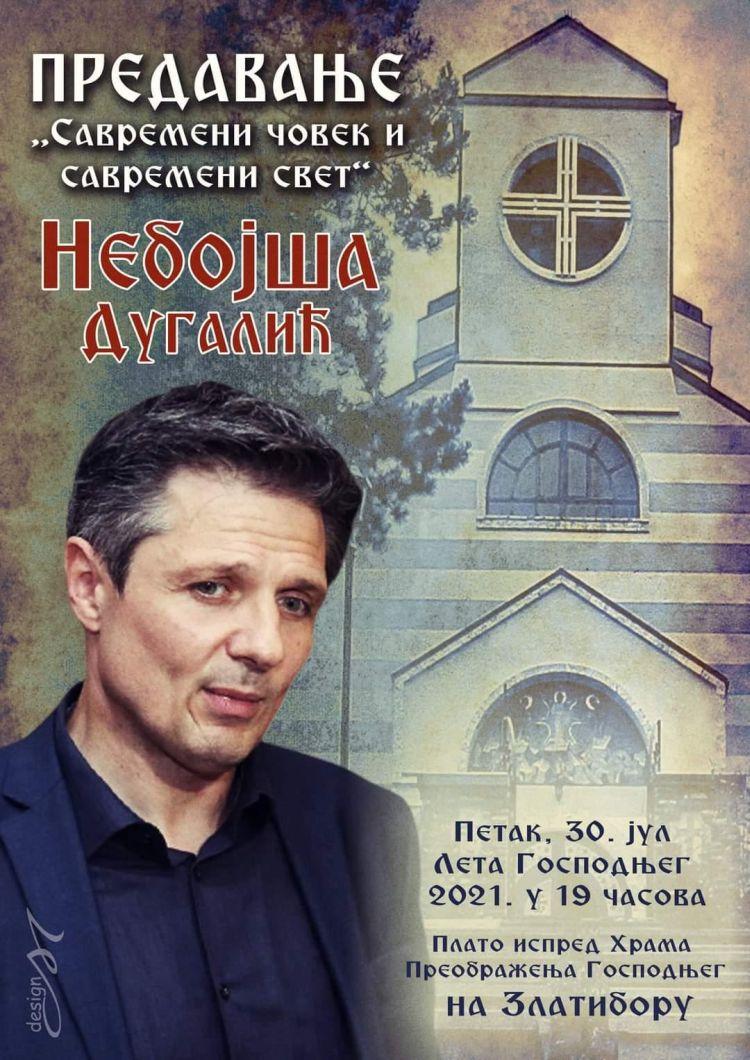 dugalic Kvalitetan kulturni i muzički program za vikend na Zlatiboru (PROGRAM)