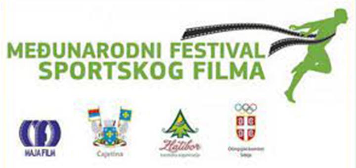 IL-MFSF Međunarodni festival sportskog filma na Zlatiboru