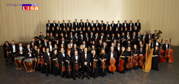 IL-Simfonijski-orkestar-RTS-a Večeras na Zlatiboru Simfonijski orkestar RTS-a