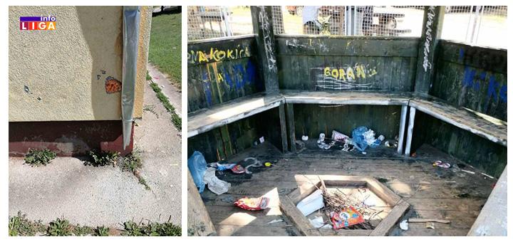 IL-vrtic-smece- Huligani uništavaju objekte i dvorišta vrtića u Ivanjici
