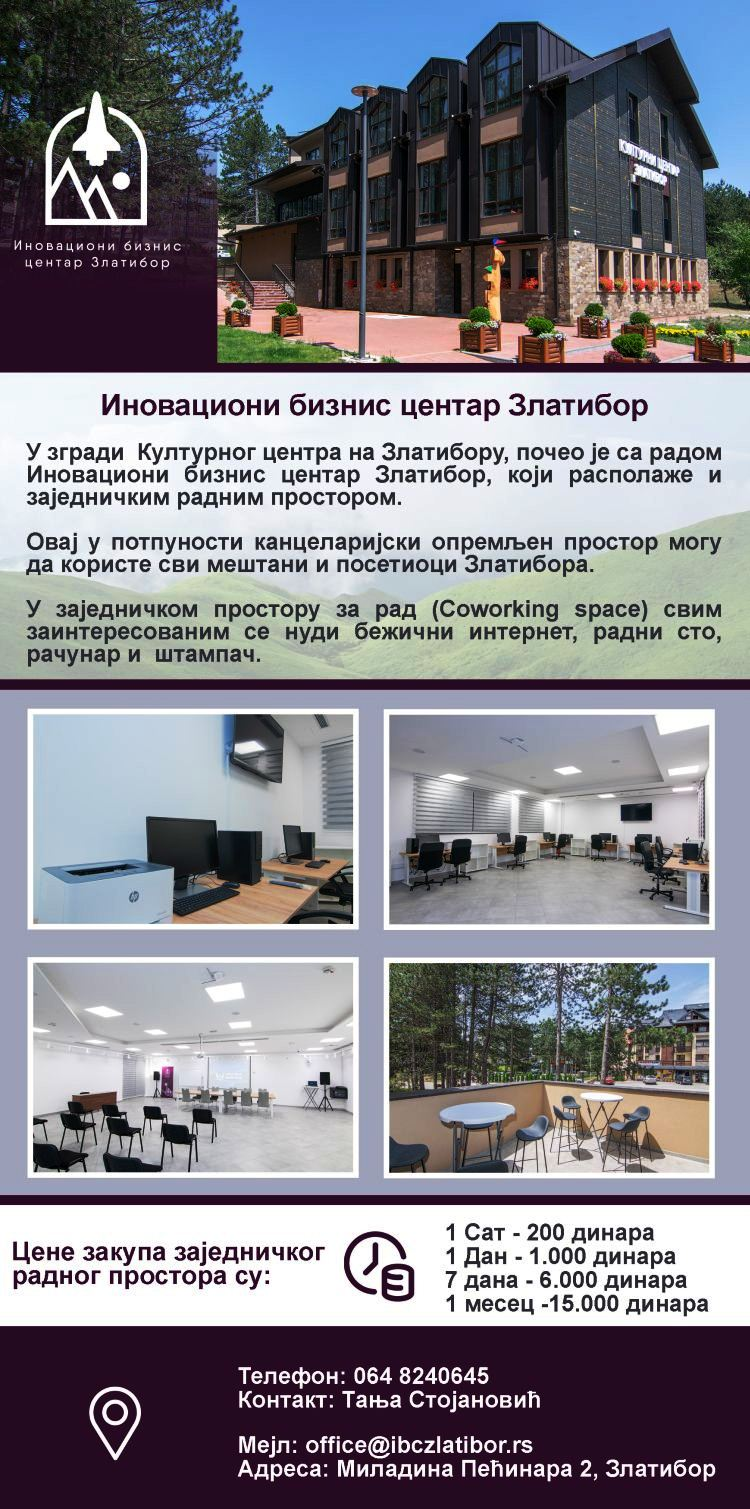 biynis-centar U Inovacionom centru na Zlatiboru zajednički radni prostor za sve