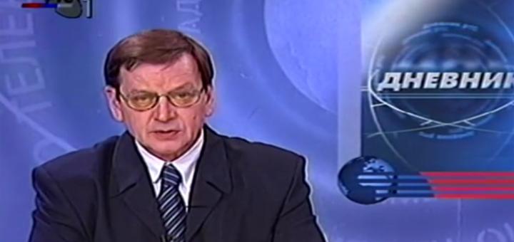 IL-Petar-Lazic Preminuo novinar Petar Lazović