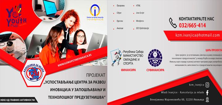 il-kURS-kzm Kancelarija za mlade u Ivanjici organizuje besplatne IT i WEB kurseve programiranja