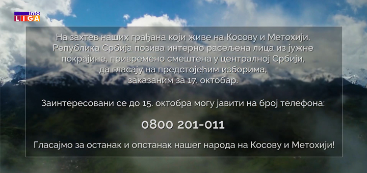 IL-kosovo-glasanje Poziv za glasanje na lokalnim izborima na Kosovu i Metohiji